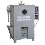 YJJ Suction Flux Drying Oven
